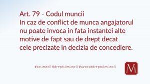 Art. 79 Codul muncii